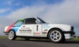 BMW race car up for grabs in scholarship quest