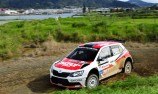 Gill fastest at International Rally of Whangarei pre-event shakedown