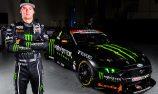 Monster Mustang 2